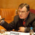 Поздравляем с 70-летним юбилеем Кузнецова Михаила Ивановича