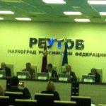 Конференция Союза развития наукоградов России