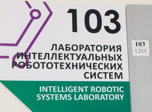 C:\Users\МК\Desktop\KMI\А вот Союзы развития наукоградов\Союз развития наукоградов\Мероприятия\Технопром\Фото и видео\IMG_5191 (2).jpg