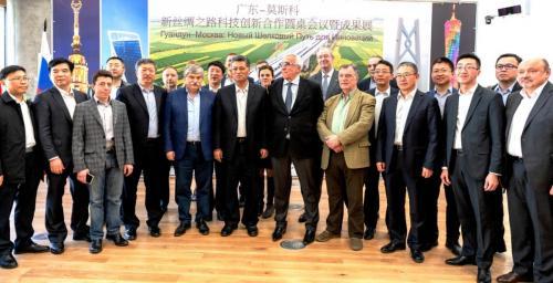Губернатор провинции Гуандун в гостях у Союза (1)
