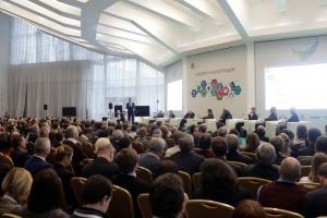 Второй Форум Подмосковных наукоградов