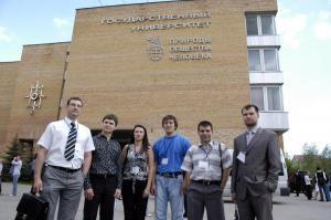 молодежные форумы наукоградов